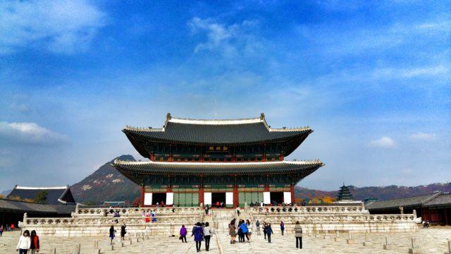 Palacio imperial Gyeongbokgung